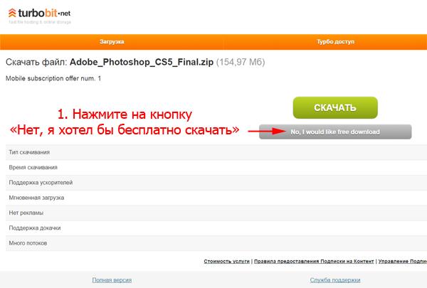 icq 6 на русском: