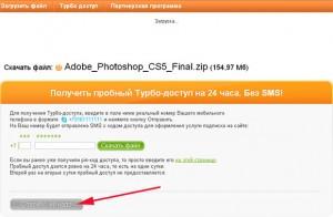 skachat photoshop CS5-2