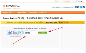 skachat photoshop CS5-3