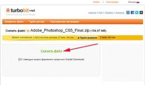 skachat photoshop CS5-5