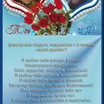 ramka-dlya-lizi